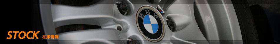 車両情報|横浜 中古車・輸入車販売 買い取り 株式会社Aisha